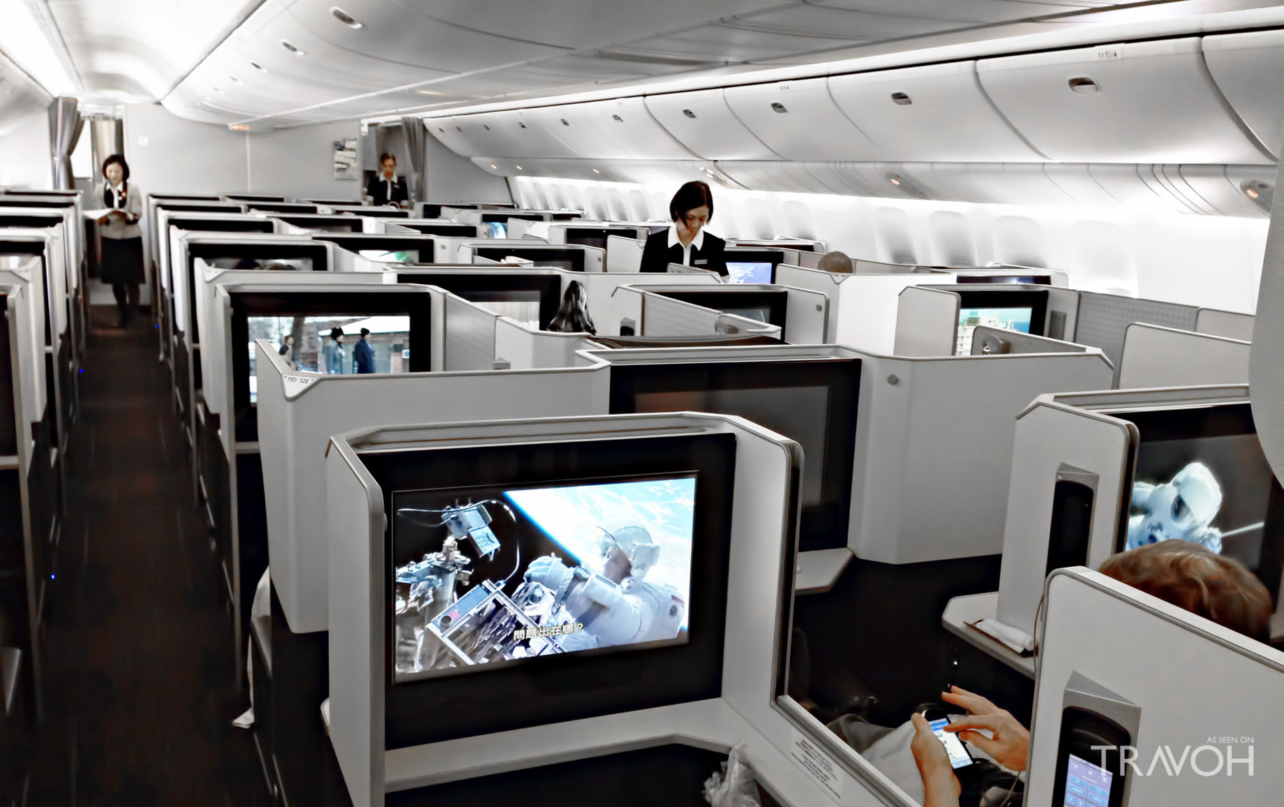 Japan Airlines – A New Travel Trend for Private Luxury Flights